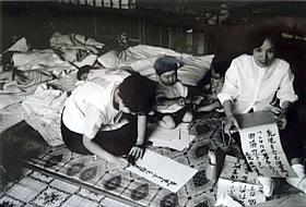 署名プラカード作り1966年