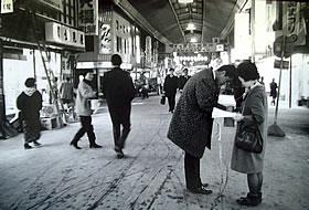 大曽根商店街での街頭署名 1966年